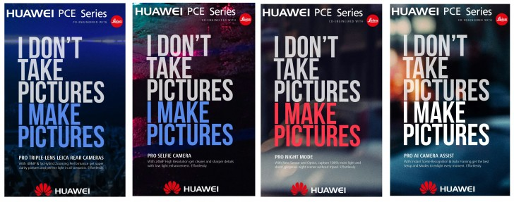 هاتف Huawei P11