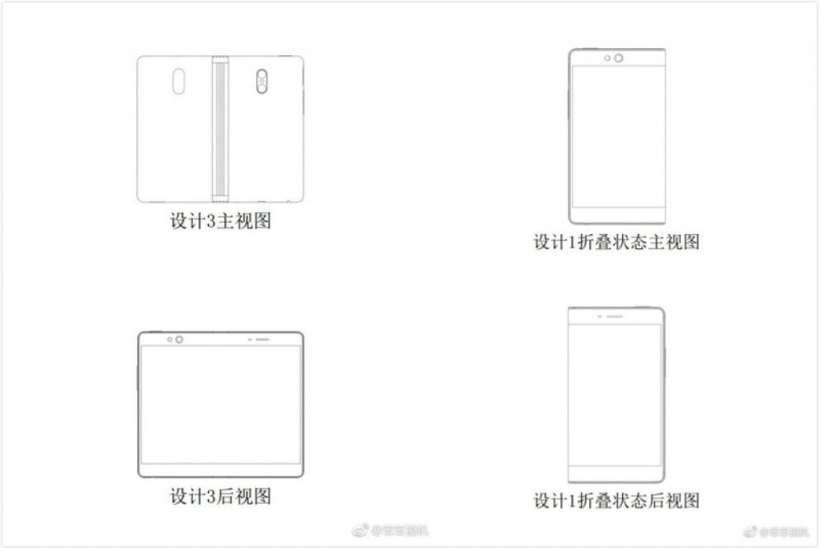 شركة Oppo تعلن عن هاتفها الجديد القابل للطي