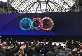 Huawei SeeMooore Event In paris