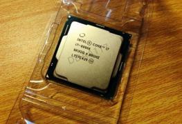 شائعات: إنتل قد تطلق معالج Core i7-8086K للاحتفال بمرور 40 عام على إطلاق معالج 8086