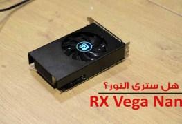 أصغر وأقوى بطاقة من AMD قد ترى النور أيضاً من خلال شريكها الحصري PowerColor
