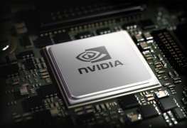 انفيديا توقف بشكل رسمي دعم تعريفات 32bit لانظمة التشغيل المختلفة