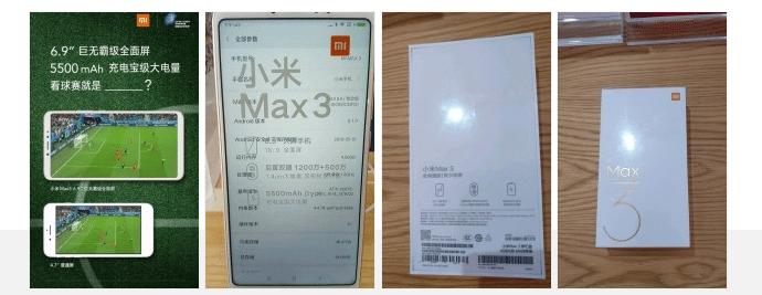 Mi Max 3 مواصفات هاتف
