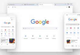 تصميم جديد لـ Google Chrome