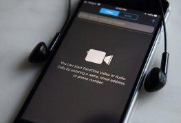 ثغرة FaceTime للتجسس على أصدقائك