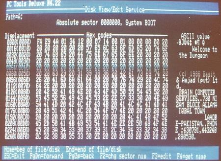 فيروس انتي فيرس برنامج فيروسات