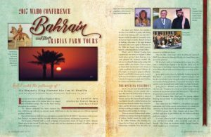 2017 WAHO Conference: Bahrain and the Arabian Farm Tours