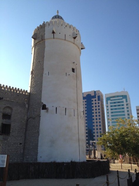 Qasr al Hosn fort watch tower