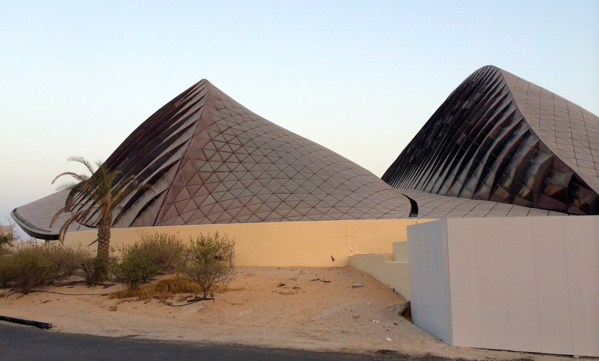 The quirky UAE pavilion at Manarat Al Saadiyat