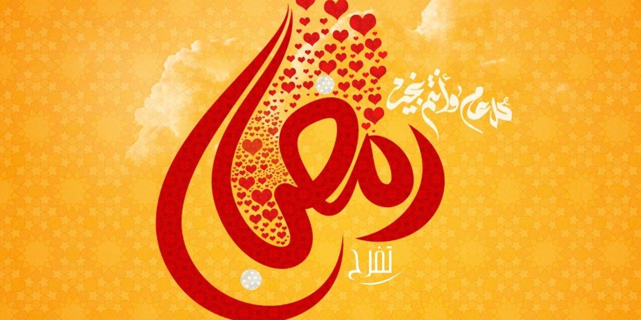 Ramadan Kareem – Arabian Musings on the Holy Month