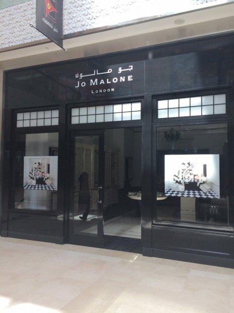 Fancy smells at Jo Malone