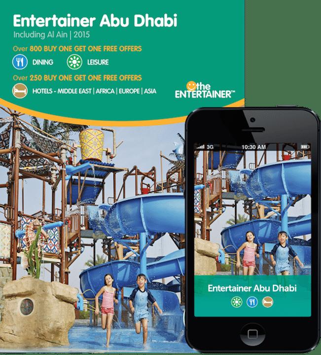 Entertainer Abu Dhabi 2015