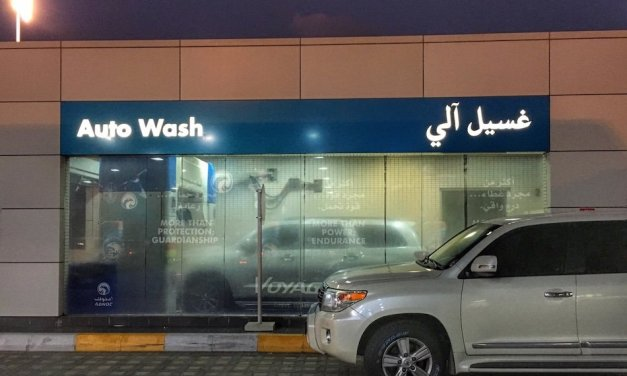 Car Wash Prices in Abu Dhabi