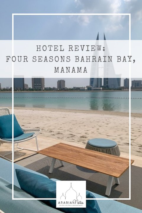 Only an hour\'s flight from Abu Dhabi, the Four Seasons Bahrain Bay is a fantastic place for a short family break in Manama.
