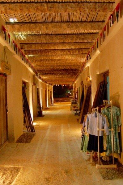 Things to do in Al Ain Arabian Notes January 2016 12