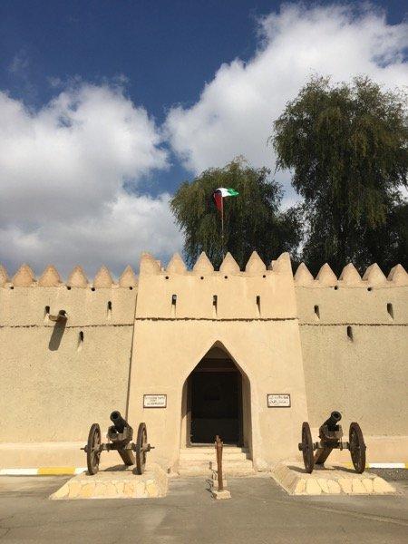 Things to do in Al Ain Arabian Notes January 2016 39