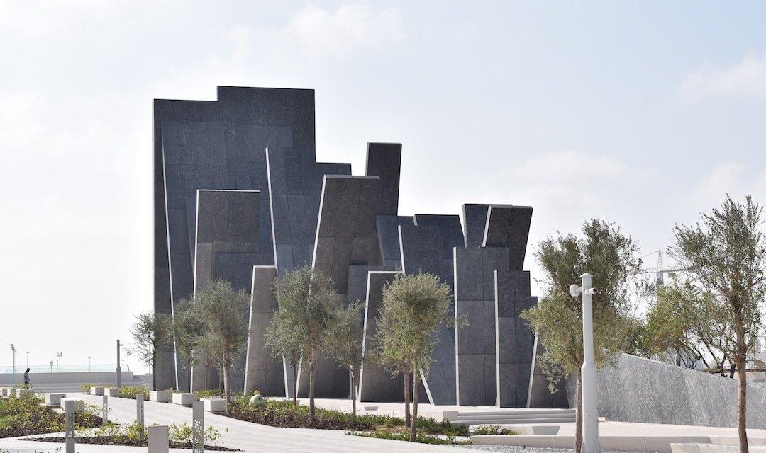 Wahat Al Karama, Abu Dhabi