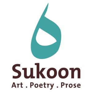 Sukoon Logo