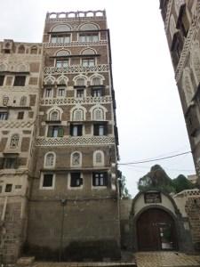 Hotel Dawood in Sanaa, Yemen