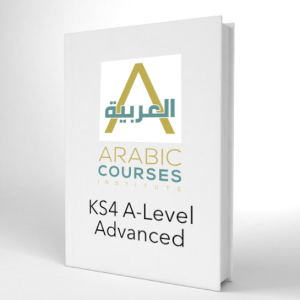 KS4 A Level Advanced book