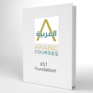 KS1 Foundation book