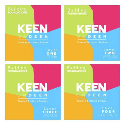 Building Foundation Series - keen on deen youth centre