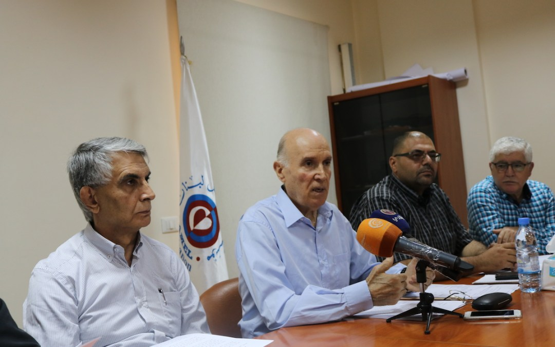تجمع الهيئات الأهلية التطوعية في لبنان: دعوة لتحركات أممية ضد جرائم الاحتلال في غزة