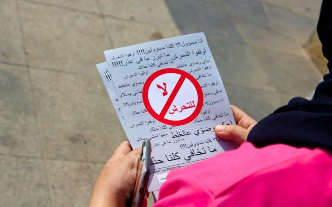 """""""ما تخافي كلنا حدك"""" حملة توعية ضد التحرش ضمن مشروع """"حماية الذات وتمكينها"""" في مراكز عامل الجنوبية"""