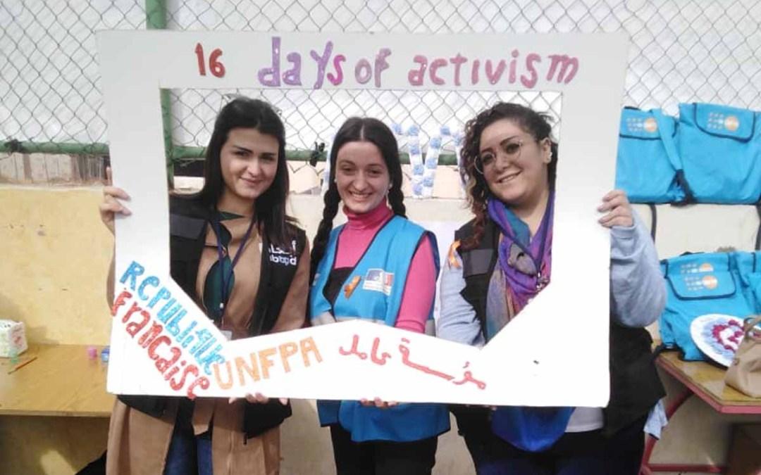 """""""لستِ وحدكِ"""": عامل تحتفل باليوم العالمي لمناهضة العنف ضد المرأة"""