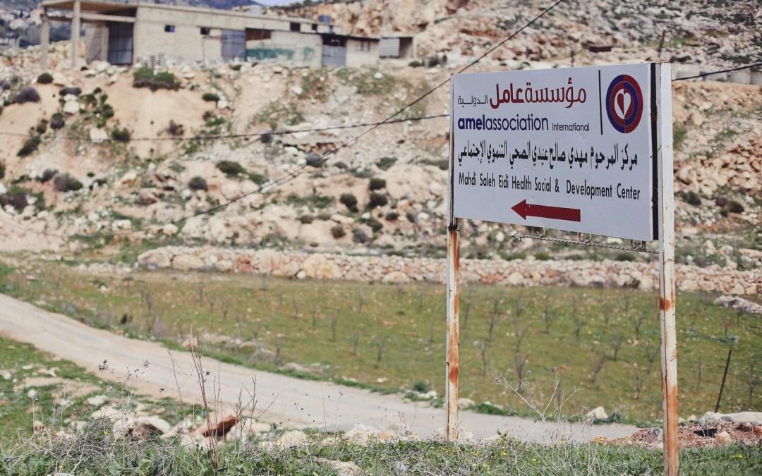 مركز عامل في مشغرة يهب لمساعدة ضحايا انفجار بيروت