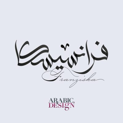 Franziska name modern calligraphy Arabic Design