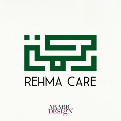Rehma Care Arabic Logo Design
