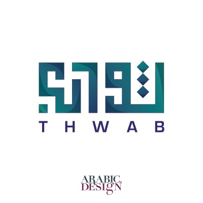 Thwab Arabic Logo Design with Square Kufi Style