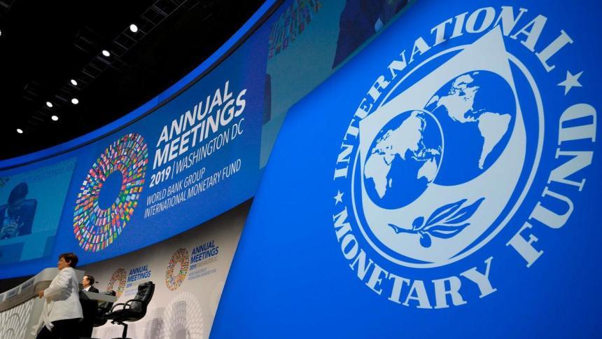 شعار وصندوق النقد الدولي (صورة ارشيفية)
