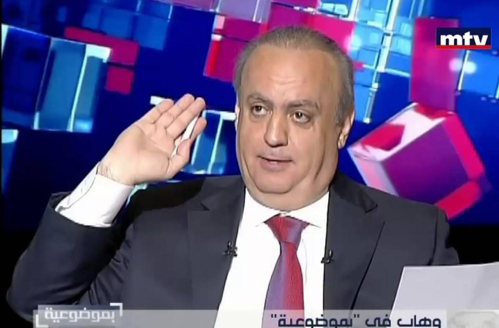 """وهاب لقناة الـ """"أم.تي.في"""": بلدنا يتجه نحو الإفلاس وأنصح سلامة بمصارحة اللبنانيين"""