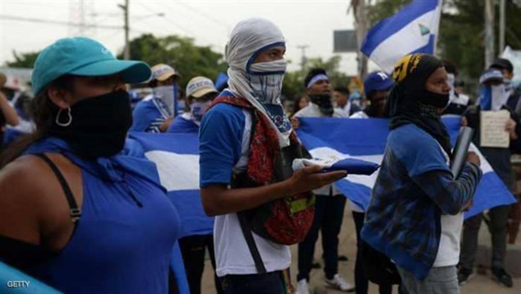 البرازيل تستدعي سفيرها في نيكاراجوا بعد مقتل طالبة برازيلية
