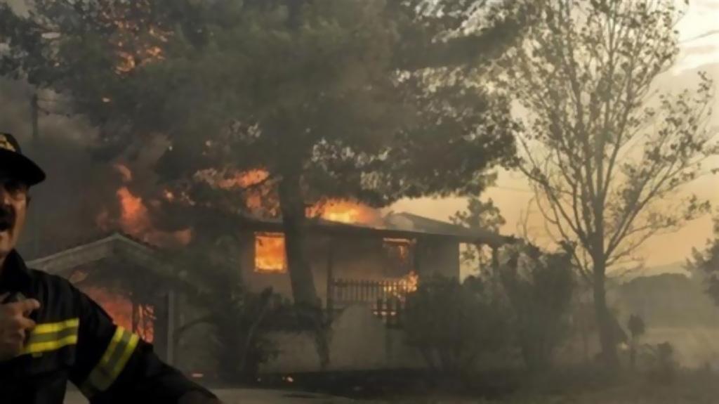 50 قتيلا على الاقل في الحرائق في اليونان