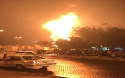 جرحى جراء انفجار قرب مطار القاهرة