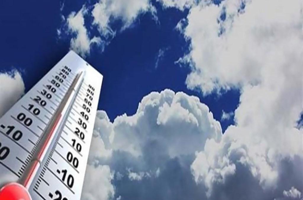 الطقس غائم جزئيا مع ارتفاع بسيط بالحرارة
