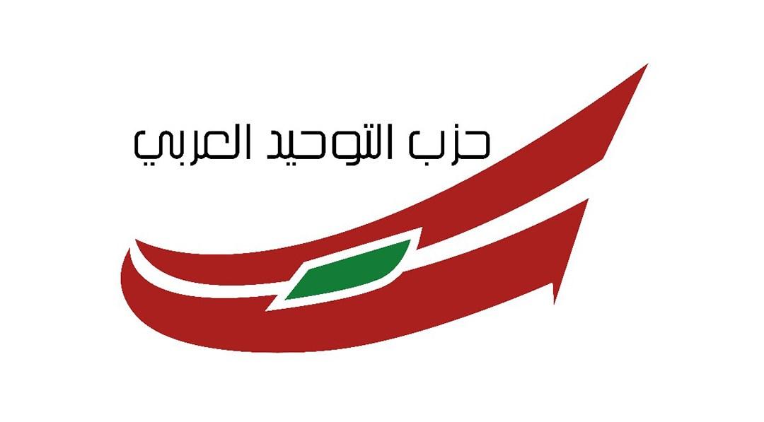 أمانة الإعلام ردّا على سقلاوي: لا يحق للريجي التبرع بأي قرش من مال الناس