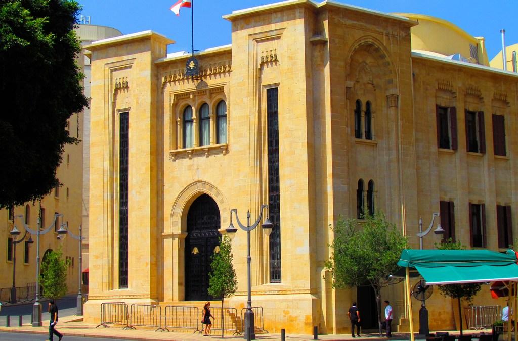 مجلس الشيوخ اللبناني وقيام الجمهورية الثالثة – د. هشام الأعور