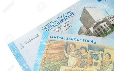 الليرة السورية ستستعيد قوتها من 480 إلى 200 مقابل الدولار