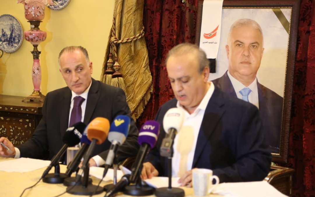 وهاب خلال مؤتمر صحافي في الجاهلية: جبين الرئيس سعد الحريري تلطخ بالدماء