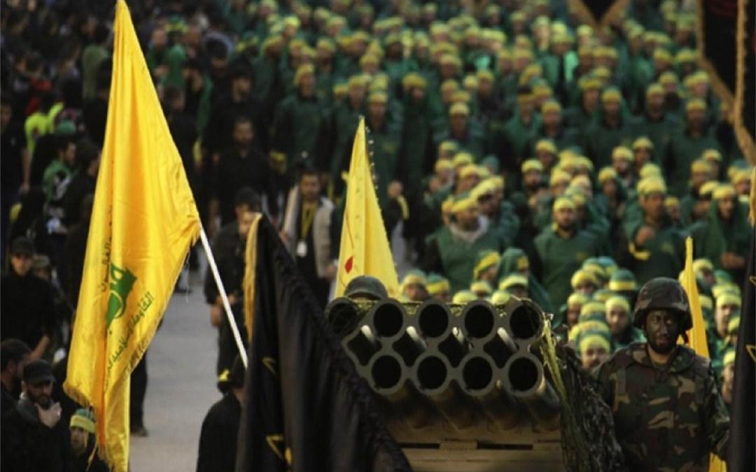 """""""حزب الله"""" يندد بقرار بريطانيا إدراجه على لائحة المنظمات الإرهابية"""