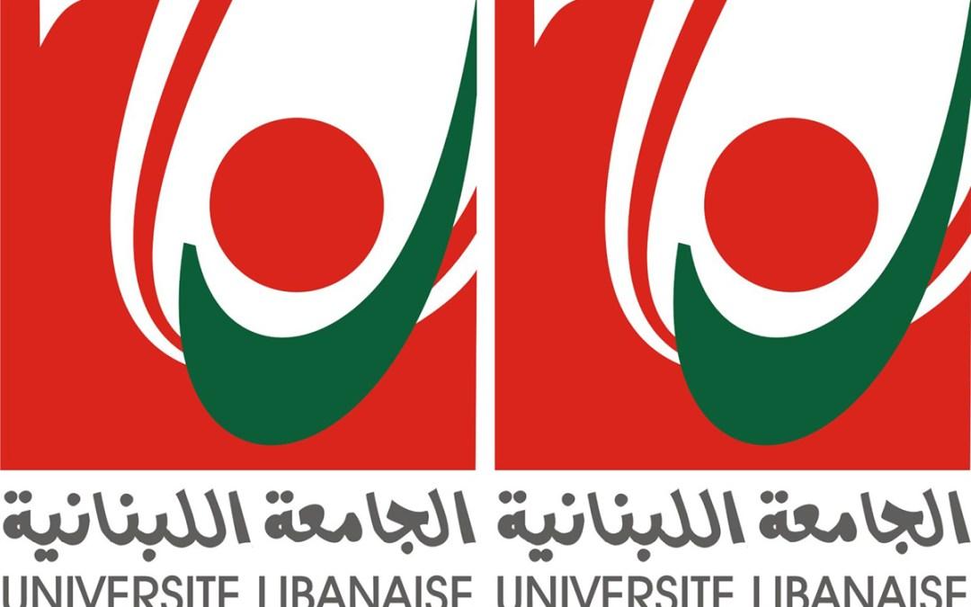 اعتصام لرابطة العاملين في الجامعة اللبنانية رفضا للعودة إلى دوام العمل الكامل