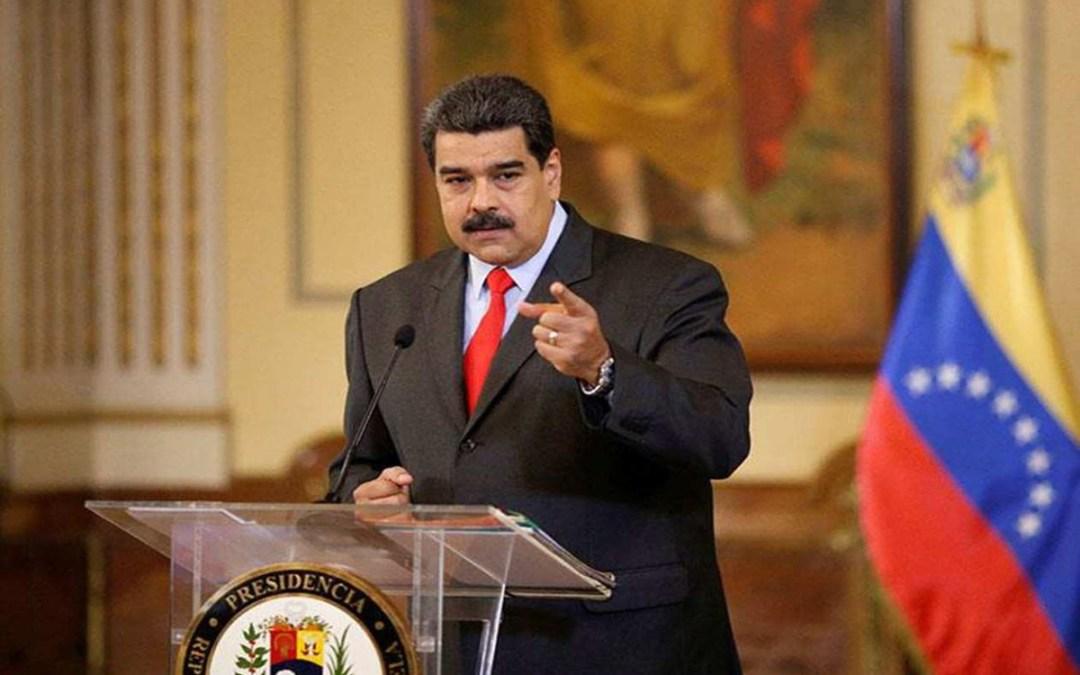 حكومة مادورو طلبت فتح تحقيق في سرقة ذهب فنزويلا