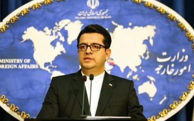 الخارجية الإيرانية تنفي احتجاز التحالف العربي سفينة محملة بالأسلحة الإيرانية كانت متجهة نحو اليمن