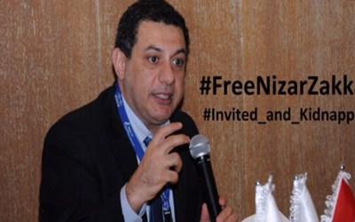اكراماً للسيد حسن نصرالله امين عام حزب الله ايران تقرر الافراج عن المسجون نزار زكا
