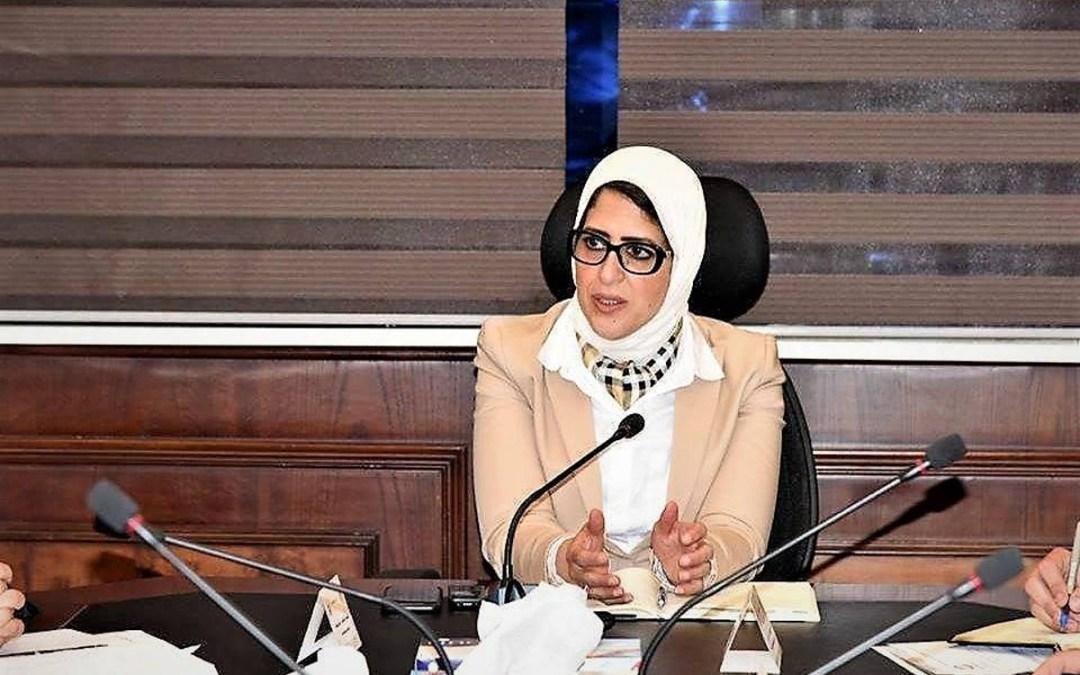"""بسبب انتقادها """"سمنة الممرضات والصيادلة"""" مطالبات في مصر بإقالة وزيرة الصحة"""
