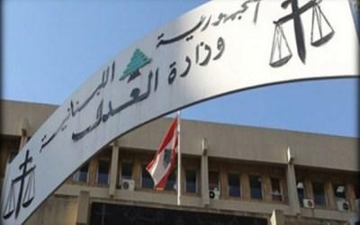 """الأخبار: هل يشقّ إبراهيم طريق المجلس العدلي بـ""""التراضي""""؟"""
